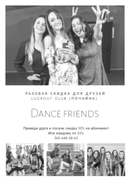 Dance Friends